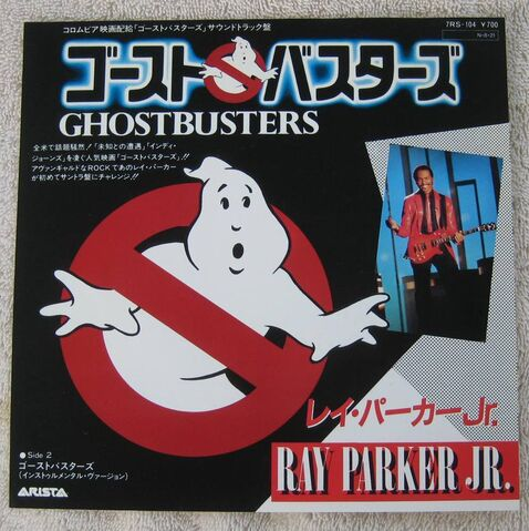 File:GB Song Japanese Single 2-Track Record1.jpg