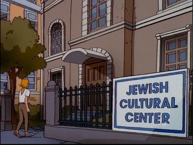 File:JewishCulturalCenter.jpg