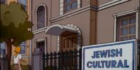 Jewish Cultural Center