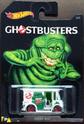 GhostCorpsPreviewOfBreadBoxByHotWheels