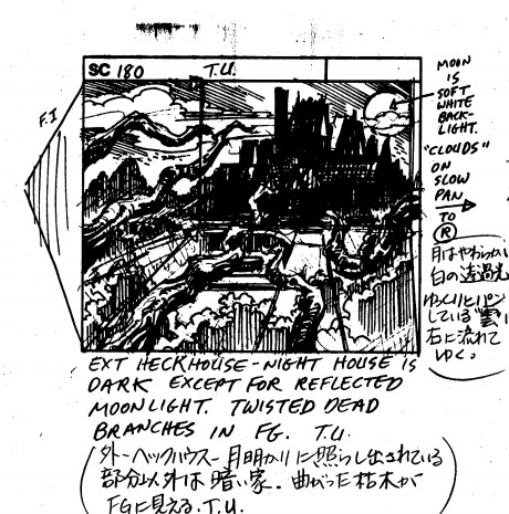 File:HeckHouseInStoryboard05.jpg