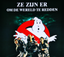 Ghostbusters (movie)/Ghostbusters (Dutch)