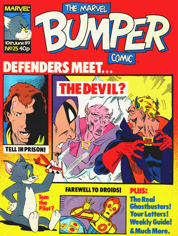 File:MarvelBumper25cover.png
