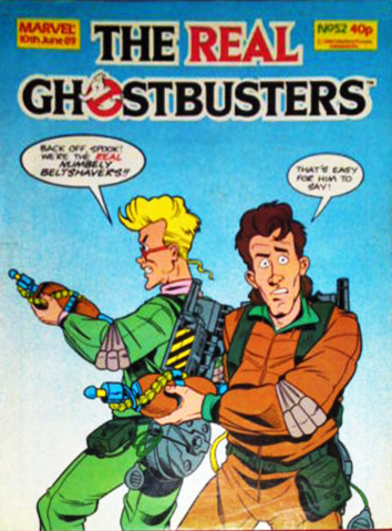 File:Marvel052cover.png