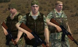 Russian Ultranationalists