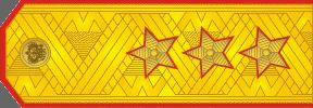 File:RUS General.png