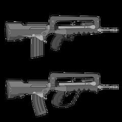 FAMAS G1 vs FAMAS G2.