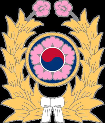 File:Korean Army Seal.png