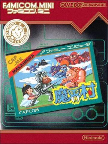 File:FamicomMini.jpg