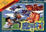 FamicomMakaimura