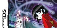 Gakkou no Kaidan DS