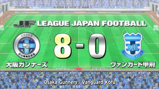 File:OsakaVsKofu.jpg