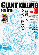 File:Extra06.png