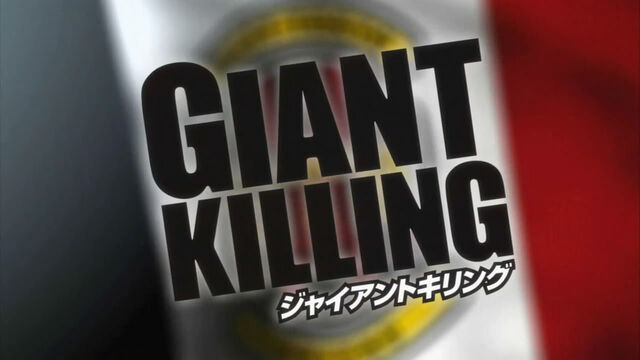 File:AnimeIntro.jpg