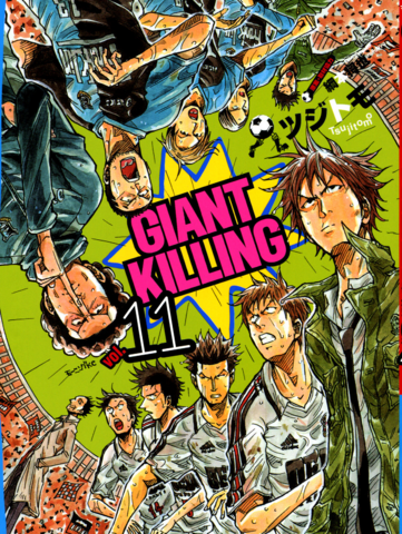 File:Volume11.png