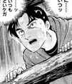 Daisuke02