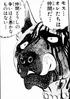 Ben 10 (manga)