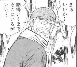 Iguchi