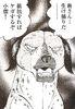 Kenshin7 zpse5d9fcf3