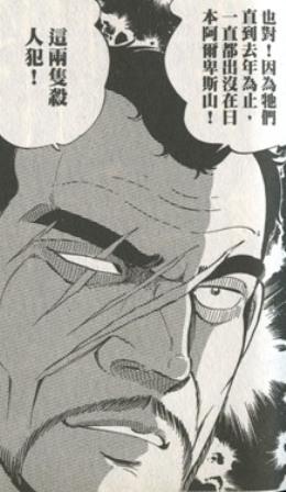 File:Akiraosamusudou.jpg