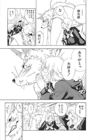 File:One page of manga.jpeg