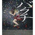 Bakuchi-dansa single2