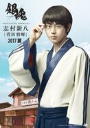 Gintama Live Action Character Poster 03