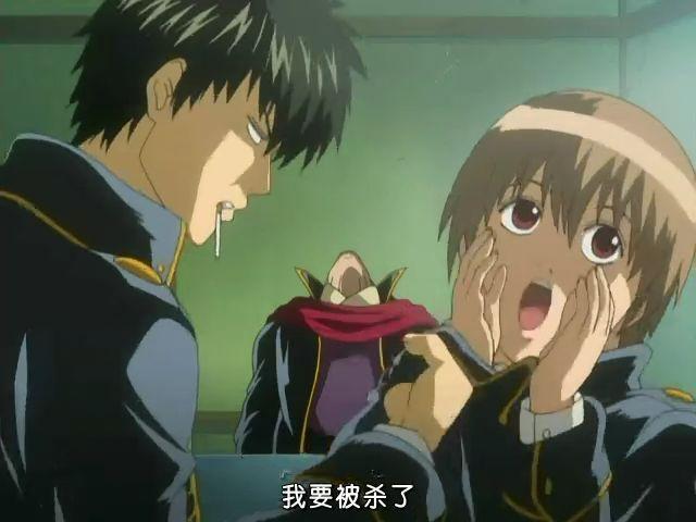 File:Matsudaira-murder.jpg