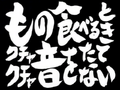 Thumbnail for version as of 16:04, May 8, 2009