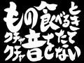 Thumbnail for version as of 16:06, May 8, 2009