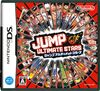 Jumpgame2-ds