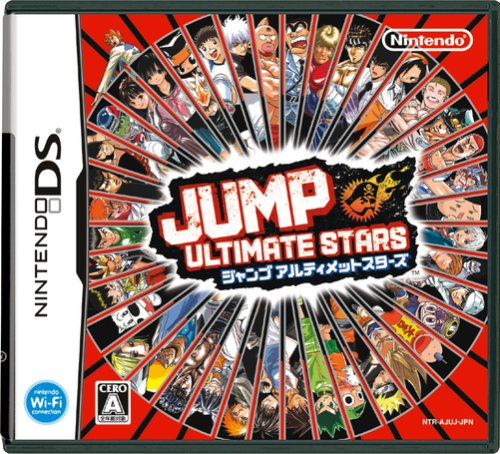 File:Jumpgame2-ds.jpg