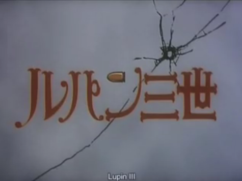 File:Lupin-OP.png