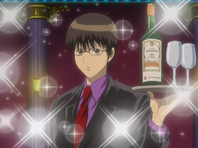File:Shinpachi host.jpeg