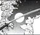 Benizakura Arc