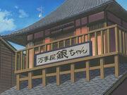 Yorozuya Episode 100