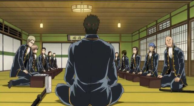 File:Shinsengumi-meetingroom.jpg