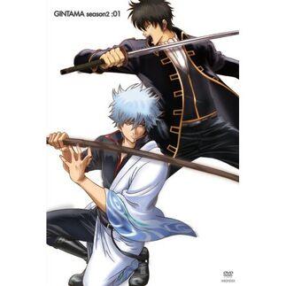 Plik:Dvd-season02v01.jpg