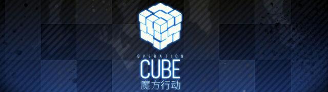 File:Opcubebanner.jpg