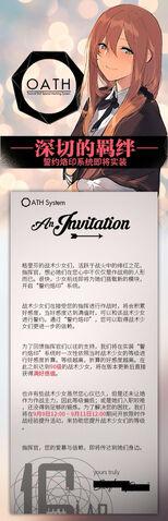 File:Marriage promo.JPG