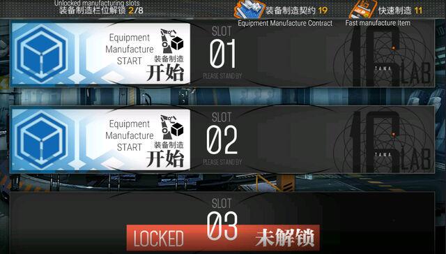 File:Equipment manuf.jpg