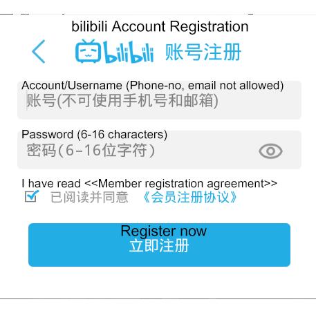 File:Account reg popup.png