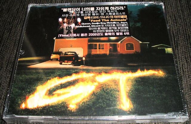 File:Feed the Animals Korea CD case.JPG