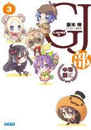 Novel junior 3