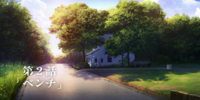 Glasslip Episode 2