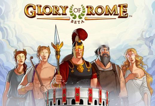 File:Glory of rome 01.jpg