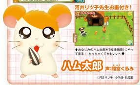 File:SSGF 3DS 1.jpg