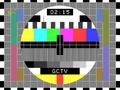 Thumbnail for version as of 07:51, May 23, 2015