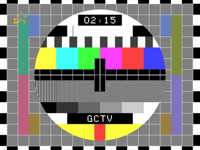 File:Goan Central Television test card.png