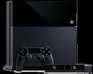 PS4 Console LOLOLOLOL